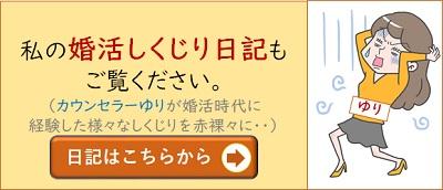 pic_shikujiri2.jpg